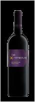 Purple X-TREME
