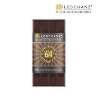 100g BIO Edelbitter-Schokolade (64% Kakao)