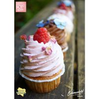 Cup Cake Himbeere
