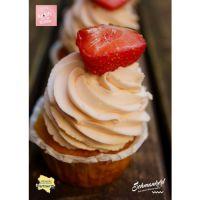 Cup Cake Erdbeere ohne Nüsse