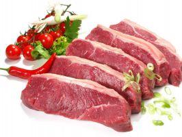 Deluxe Beiried Steak Art.-Nr. 93103